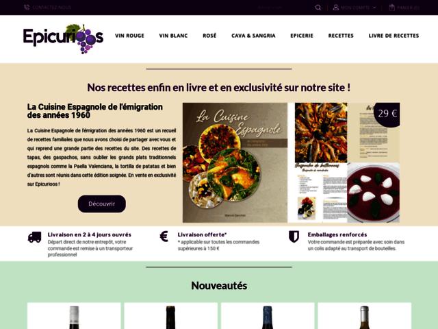 http://www.vinespagnol.fr