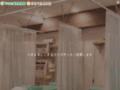 はりきゅうサロン ai 鍼灸・リフレクソロジー