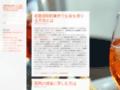 Détails : Traducteurs TM agence spécialisée dans la cosmétique