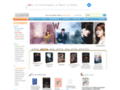 Details : Asian Movie Database