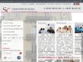 Détails : Avocat responsabilité civile Montpellier
