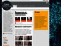 Détails : Centre de documentation de la musique contemporaine