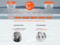 Voir la fiche détaillée : Cathy Bonnard Coach Consultante et Théapeute