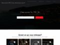 Détails : Découvrez toutes les attractions de la région PACA