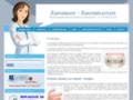 Voir la fiche détaillée : Dentistes en Hongrie - Budapest