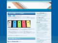 Détails : Destination-code.com : entraïnement et tests code de la route en ligne
