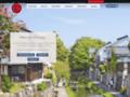 Détails : Agence de voyages spécialisée : Destination Japon