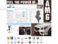 Détails : Annonces voitures d'occasion en Tunisie et vente voitures - Easygo