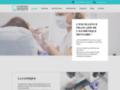 Détails : Chirurgie esthétique et facette dentaire - Centre Esthétique Dentaire