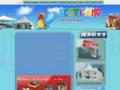 Voir la fiche détaillée : Festi'air - Location de structures gonflables Loiret
