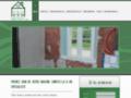 Entreprise de rénovation Uccle