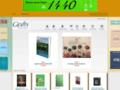 Voir la fiche détaillée : librairie musulmane en ligne | boutique musulmane