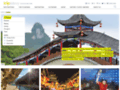Details : About.com: China for Visitors