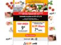 Détails : Pizzas à emporter sur Quimper