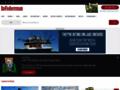 Details : In-Fisherman