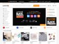 Voir la fiche détaillée : Kaymu: 1ère Online Market Place au Maroc qui réunit vendeurs & acheteurs pour réaliser de bons deals
