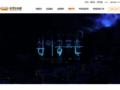 Details : Korean Folk Village