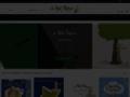 Le Petit Prince vous propose les plus jolis cadeaux de naissance