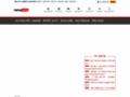 Détails : Le Blog Auto