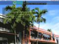 Le Panoramic Hotel - Martinique - Studios et Bunglows aux Antilles