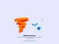 Produits Made-in-France - Le Petit Entrepreneur