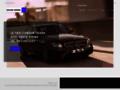 Le taxi conventionné, site de taxis privés en ligne