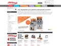 Majestic Innovation: Presse-orange ZUMMO, équipement fast food, machine à glaçons