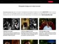 Détails : Photographe mariage à Lyon