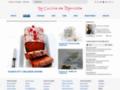 Provence Avenue: boutique provençale en ligne aux saveurs du Sud de la France