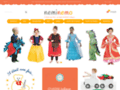 Neminemo - magasin de jouets en ligne