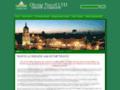 Details : Olymp Travel Ltd