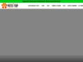 Détails : Des accessoires pour chiens chez One PETS-TOP