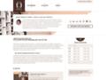 Voir la fiche détaillée : Chez Optilook : trouver les prix des lentilles journalières