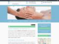 Détails : Cabinet d'ostéopathie à Melun: Ostéopathe Donya Danechvar