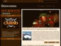 Détails : Ozenchères - Achat, vente, échange d'objets neufs et d'occasion