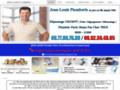 Détails : Un chauffagiste pour le bricolage chauffage
