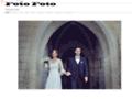 Photographe de mariage �...