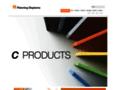 Détails : Planning Sisplamo Produits, aménagement pour bureaux