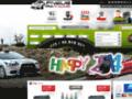 Voir la fiche détaillée : Pneus pour voiture et moto discount