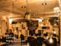 Restaurant la Piste Noire