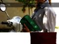 Voir la fiche détaillée : Vente sac à main original, sac avec la lumière