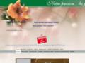 Détails : Au Salon Fleuri Inc