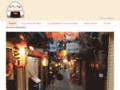 Blog culinaire japonais : les saveurs de Tokyo