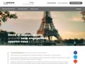 Serrurier Paris Services : Devis et Déplacement Gratuits