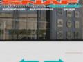 Voir la fiche détaillée : Installation de portes automatiques à Toulon