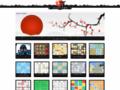 Voir la fiche détaillée : Sudokultist, le site réservé aux addicts du Sudoku