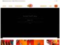 Détails : SunSet Surf Camp, Guadeloupe