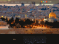 Details : Tour Israel - First Class Travel