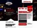 Voir la fiche détaillée : Voyage Vegas