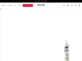 Détails : Boutique de vente d'huile de coco